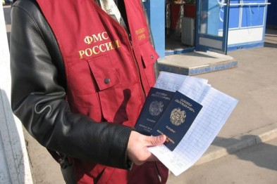 Ответственность за нарушения  миграционного законодательства