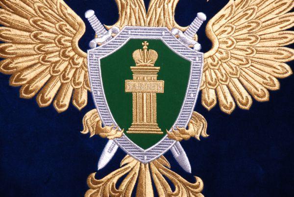 Подведение итогов за 2018 год прокуратура Смидовичского района