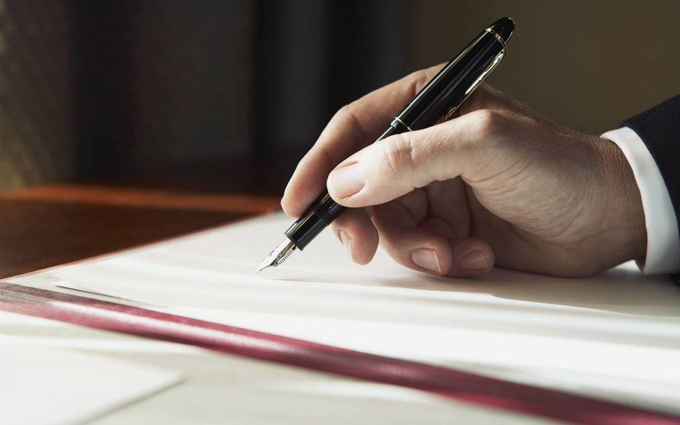 Завтра, 26 декабря, состоится заседание Собрания депутатов Смидовичского муниципального района