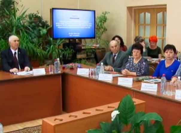 Районному собранию депутатов 20 лет