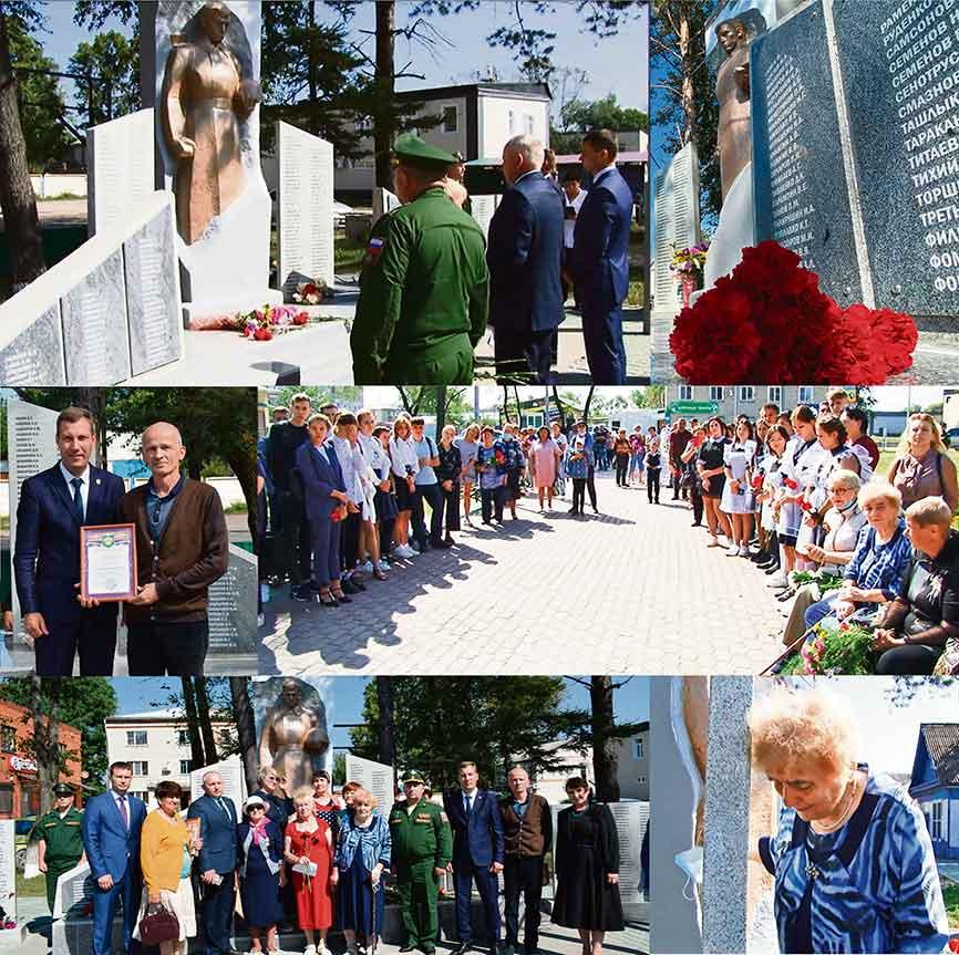 Третьего сентября в сквере Победы посёлка Николаевки состоялся торжественный митинг